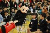 hệ thống trường học ở Nhật Bản