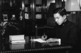 Những dấu mốc quan trọng trong cuộc đời Nhật hoàng Akihito