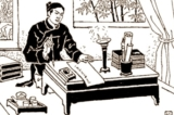 """Trạng nguyên Tam nguyên và bài biểu """"lui vạn binh"""" nhà Minh"""