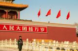 Một số thuật ngữ liên quan đến Đại hội 19 của Trung Quốc