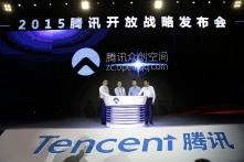 7.000 nhân viên của Tencent là Đảng viên Cộng sản Trung Quốc