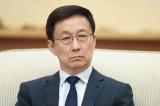 Hàn Chính sẽ bị kiểm điểm về vấn đề Hồng Kông tại Hội nghị Trung ương 4?