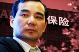 Trung Quốc khởi tố cháu rể ông Đặng Tiểu Bình