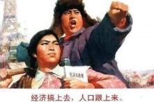 Bỏ chính sách một con, khẩu hiệu kế hoạch hóa gia đình mới ở Trung Quốc sẽ ra sao?