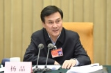 Đại hội 19của Đảng Cộng sản Trung Quốc là đợt đại cải tổ nhân sự
