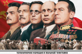 Phim Cai chet cua Stalin