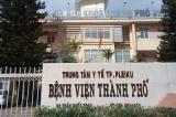 Gia Lai: Một bác sĩ bị hành hung tại BV TP. Pleiku