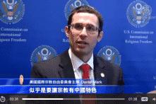 Ủy ban Tự do Tôn giáo Hoa Kỳ: ĐCSTQ vẫn tiếp tục mổ cướp nội tạng