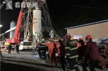 Trung Quốc: Nổ hầm mỏ, ít nhất 11 người tử vong