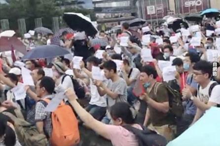 Trung Quốc ngăn chặn nạn nhân P2P biểu tình trên toàn quốc