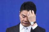 Thêm tình tiết vụ án cưỡng dâm của tỷ phú TQ Lưu Cường Đông