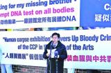 Người Mỹ gốc Hoa yêu cầu giám định DNA để tìm em trong triển lãm cơ thể người
