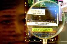 Tiếp sau ZTE, công ty chip Trung Quốc lại bị Mỹ chế tài