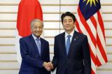 Nhật Bản vinh danh Mahathir, thắt chặt liên minh chống lại ảnh hưởng của TQ