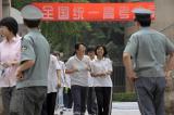 Bóng ma thẩm tra chính trị tái hiện tại Trùng Khánh Trung Quốc