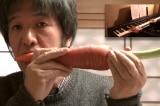 Nghệ sĩ thổi nên những giai điệu thú vị bằng... rau củ (Video)