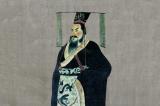 Thân thế và công trạng của Tần Thủy Hoàng