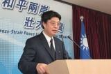 """Thăm dò tại Đài Loan: 79% người được hỏi không tán thành """"1 nước 2 chế độ"""""""