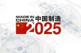 """Trung Quốc dự định dành 1,4 nghìn tỷ USD để """"đua"""" công nghệ với Mỹ"""