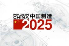 """Tránh nhắc """"Made in China 2025"""", Trung Quốc chuyển từ công khai sang âm thầm thực hiện?"""