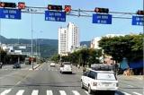 Đoàn xe Trung Nguyên vượt đèn đỏ: Phạt 1,6 triệu đồng/xe