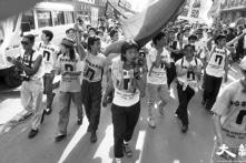Hơn 1000 bức ảnh sự kiện Lục Tứ cách đây 30 năm được công bố (P2)
