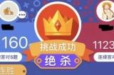 Chơi game được tặng 100.000 tệ – chiêu trò đàn áp tôn giáo mới của ĐCSTQ