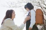 7 kỹ năng sống quan trọng trẻ học được ở trường mẫu giáo Nhật Bản