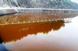 đập Ngàn Trươi - Cẩm Trang , ô nhiễm môi trường