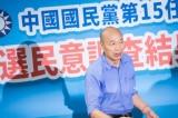 Đài Loan: Ứng viên thân Bắc Kinh giành đề cử chạy đua tổng thống 2020