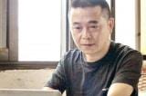 Từ chối nhận tội, nhân sĩ bất đồng chính kiến bị ĐCSTQ tuyên án 12 năm tù