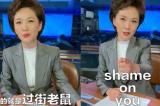 Hải Hà, Hai Xia, CCTV, Hồng Kông