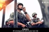 Trung Quốc cảnh báo dân Hồng Kông chớ đùa với lửa