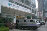 Ngân hàng Nông nghiệp Trung Quốc bị thu hồi giấy phép Văn phòng đại diện tại Hà Nội