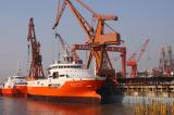 Tàu Trung Quốc rời khỏi Bãi Tư Chính