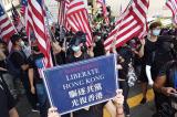 Luật Nhân quyền và Dân chủ, Hồng Kông