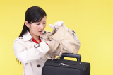 Làm thế nào để phòng tránh bị thất lạc đồ?
