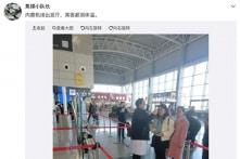 Dịch hạch tại Trung Quốc: Phong tỏa khu vực nhiễm thứ ba, kiểm tra thân nhiệt