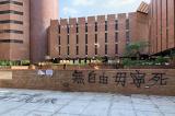 Ngày 20/11: Khẩu hiệu phản kháng bạo chính xuất hiện khắp PolyU Hồng Kông