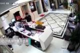 """Video cựu nhân viên Tổng lãnh sự quán Anh """"nhận tội"""" bị nghi dàn dựng"""
