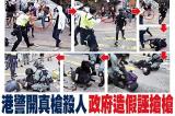 Mỹ sẽ cắt quy chế đặc biệt của Hồng Kông nếu TQ đưa quân dẹp biểu tình
