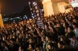 """Đài Loan tổ chức hòa nhạc """"Ủng hộ Tự do Hồng Kông"""""""