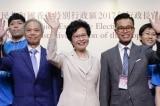 Gần 300.000 người ký thư kêu gọi Anh Quốc tước quyền công dân gia đình Carrie Lam