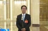 Hồng Kông: Lên án quan chức ĐCSTQ thúc đẩy lại lập pháp Điều 23