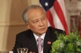 Đại sứ TQ tại Mỹ: 'lực lượng phá hoại' đang cố gây tổn hại quan hệ Mỹ-Trung