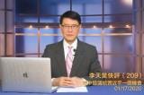 Thỏa thuận thương mại Mỹ – Trung và cơ hội cho ông Tập Cận Bình