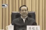Bí thư Tỉnh ủy Hồ Bắc Tưởng Siêu Lương bị cách chức