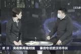 """Dịch COVID-19: """"Bang Hồ Bắc"""" gặp nguy vì dám đẩy trách nhiệm cho Trung ương?"""