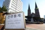 Israel cấm gần 200 người Hàn Quốc nhập cảnh dù họ đã tới Tel Aviv