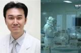 Bác sĩ Đài Loan: 5 nhóm người dễ bị COVID-19 nhất